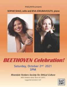 Beethoven Celebration! @ Meeting House